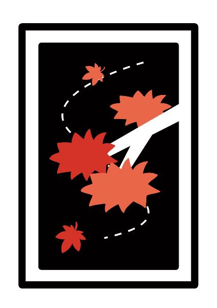 秋 もみじの木
