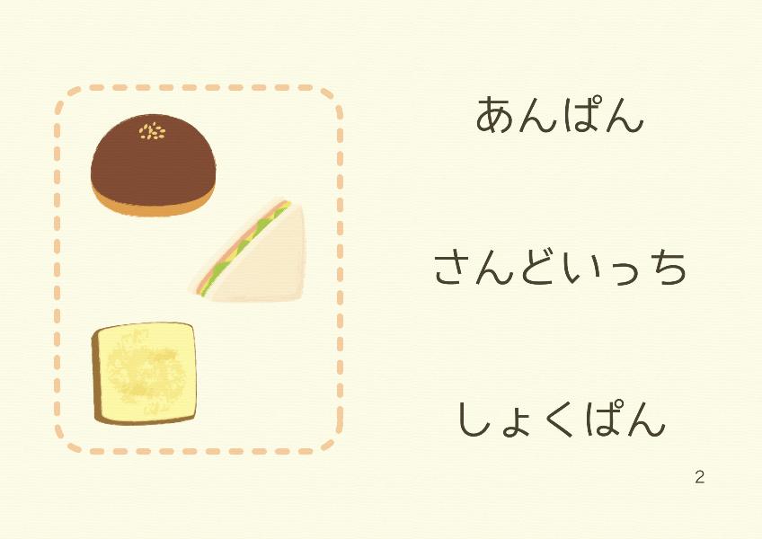 maru-sankaku-shikaku2