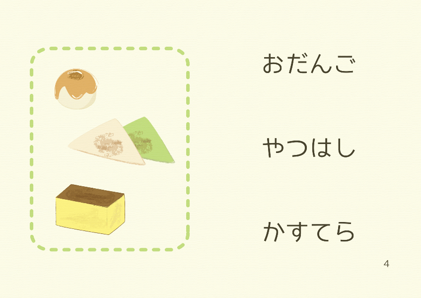 maru-sankaku-shikaku4