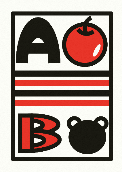 リンゴとクマとアルファベット