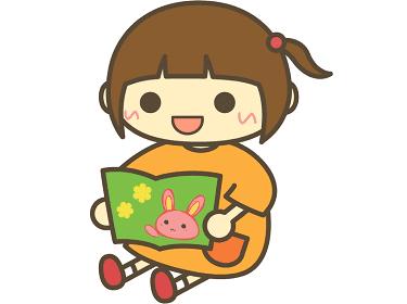 絵本を読む子供のフリーイラスト(イラストAC/ふわぷか)