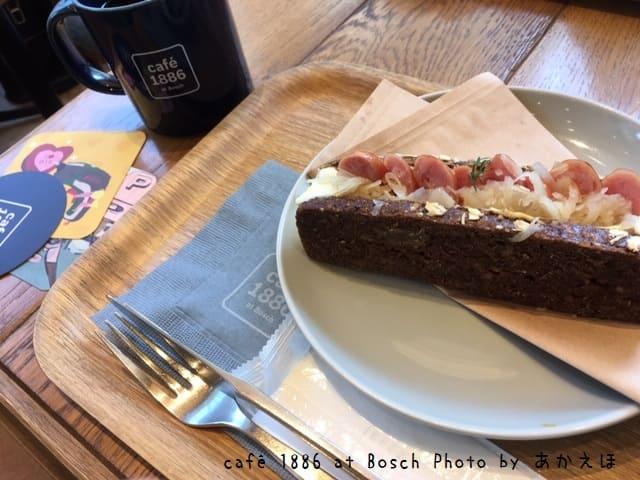 ボッシュカフェ-サンドイッチ
