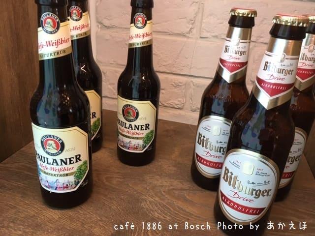 ボッシュカフェ-瓶ビール