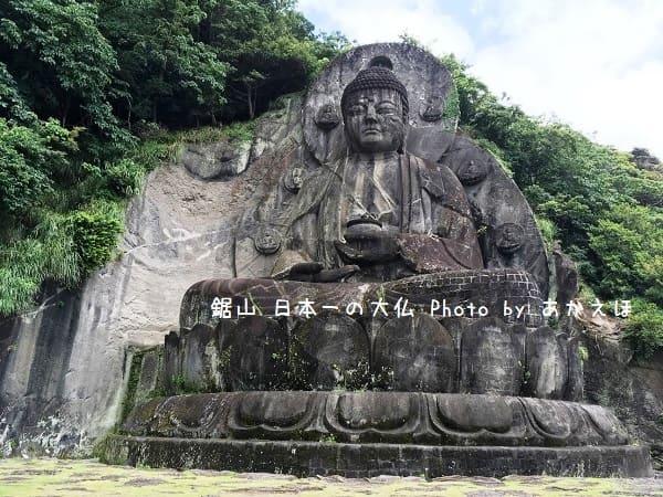 鋸山 日本一の磨崖大仏