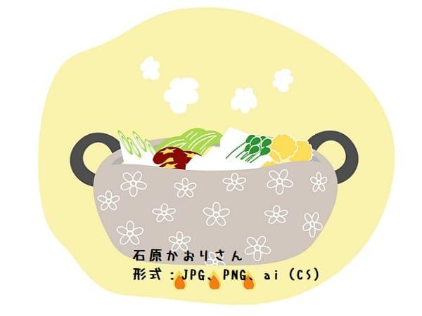 冬のお鍋 イラストAC