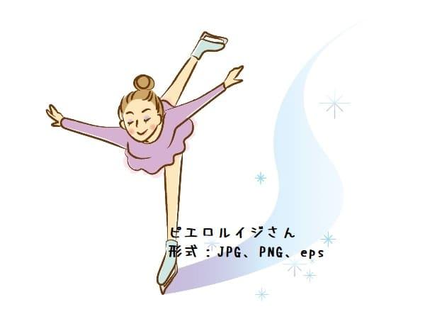 フィギュアスケート イラストAC