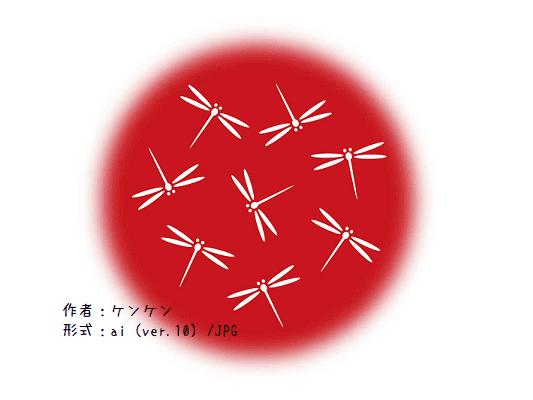 赤とんぼの無料素材9