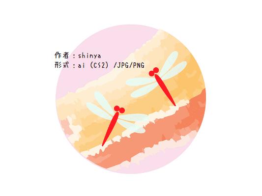 赤とんぼの無料素材6