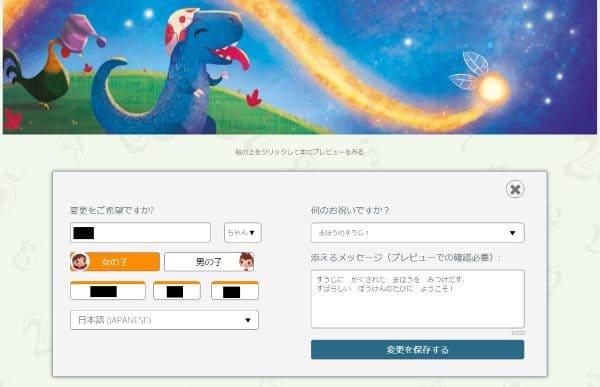 魔法の数字-サイトスクリーンショット