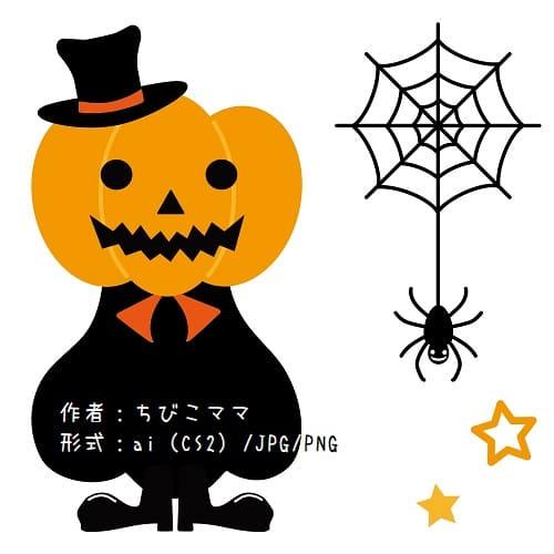 ハロウィンフリー素材-ジャックオランタンと蜘蛛の巣