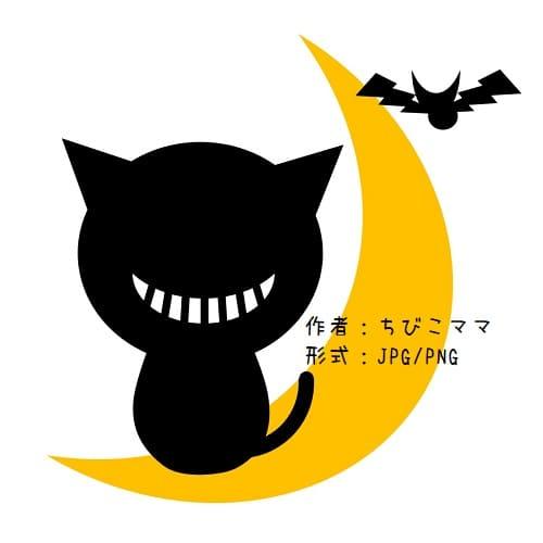 ハロウィン無料素材-猫とコウモリと三日月