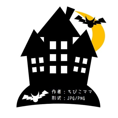 ハロウィン無料素材-お城とコウモリと三日月