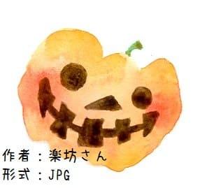アナログ手描き素材-ハロウィンかぼちゃのイラスト