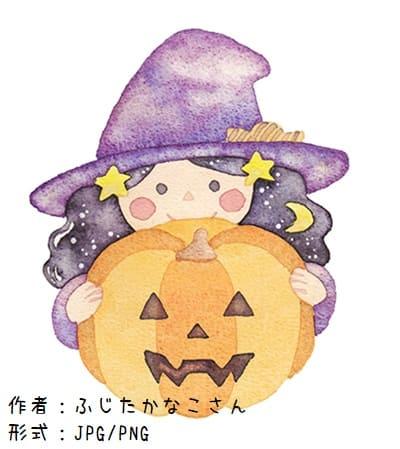 水彩ハロウィン素材-魔女とジャックオーランタン