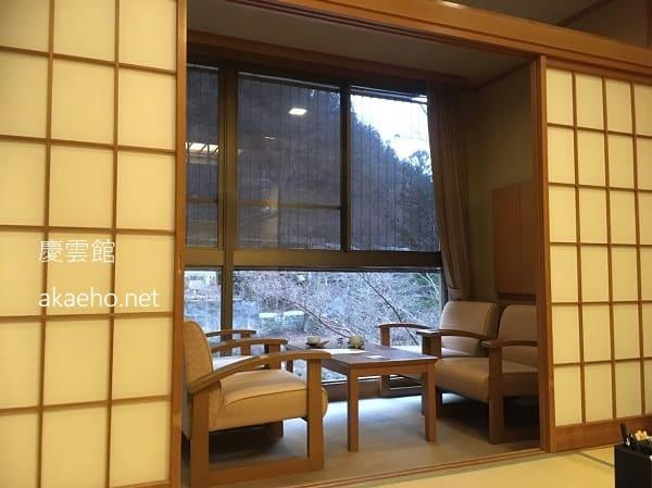 慶雲館客室