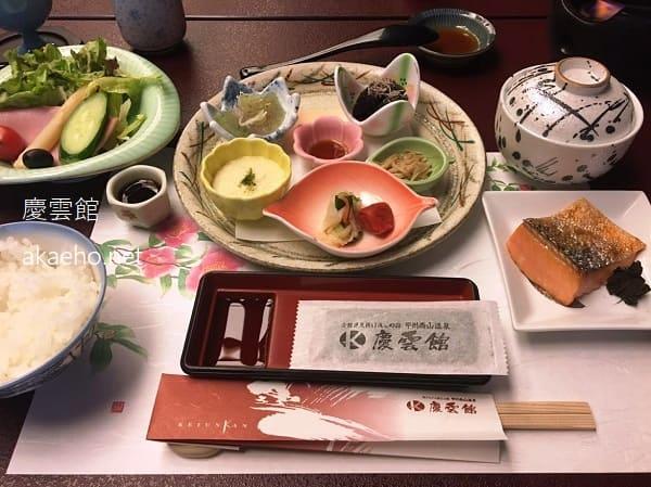 慶雲館 朝食