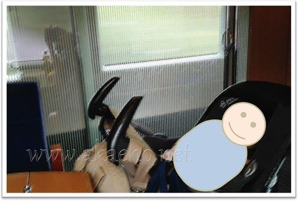 ICEファミリー座席