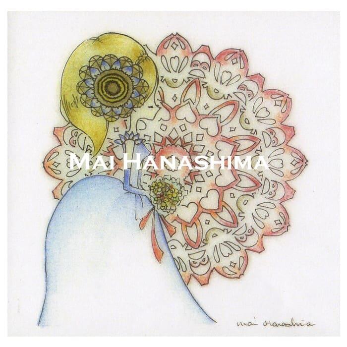 maihanashima3