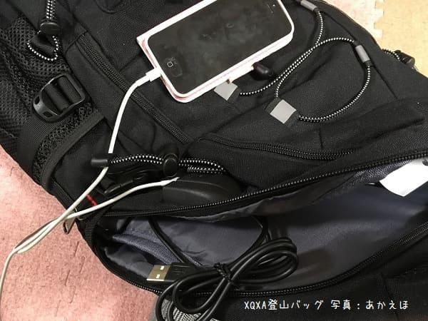 登山/防災リュック-USB充電