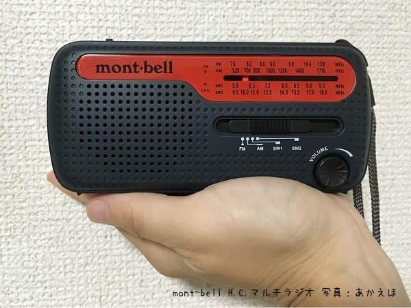 mont-bell マルチラジオ