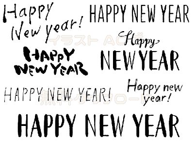 HAPPY NEW YEAR/普通人