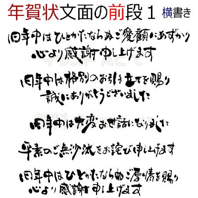 年賀状文面/Hello