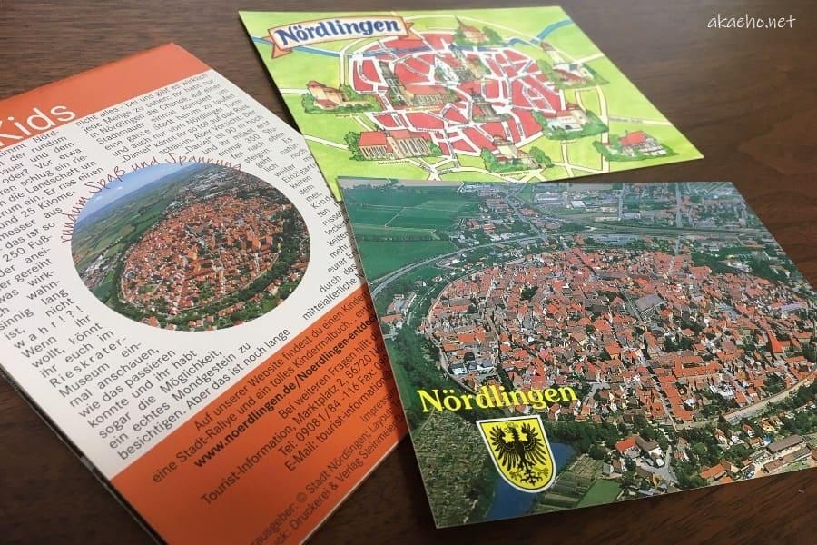ネルトリンゲン-ポストカード・パンフレット