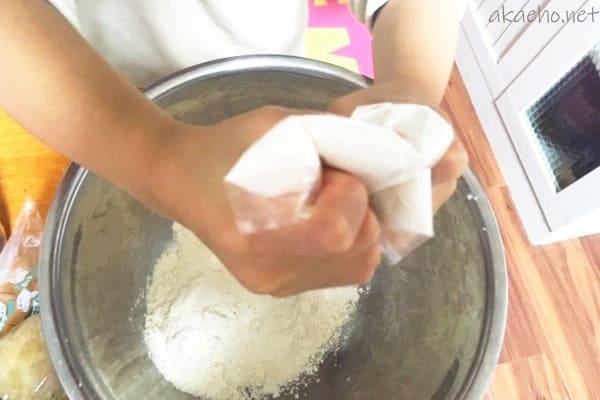 ホットケーキミックス粉