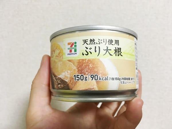 ぶり大根の缶詰
