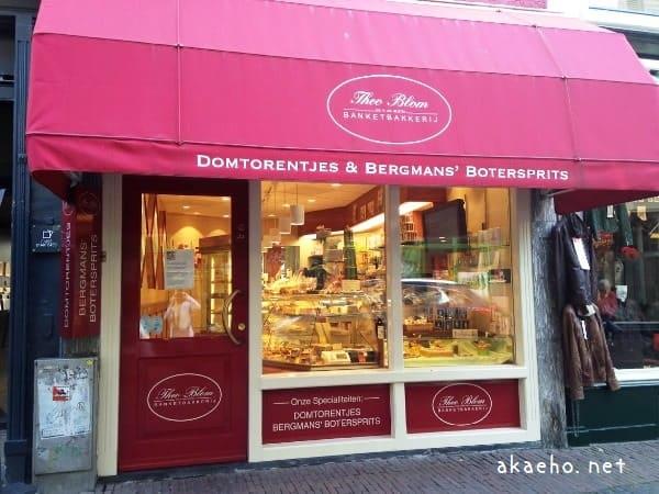 ユトレヒトの洋菓子店-Theo Blom