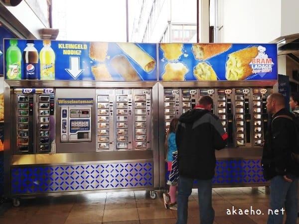 オランダのコロッケ自動販売機