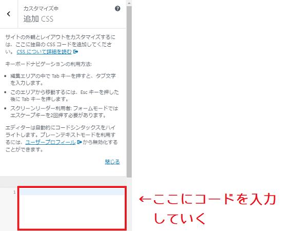 edit-css5