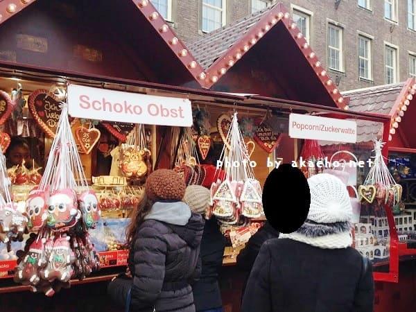 ドイツ クリスマスマルクト レープクーヘン