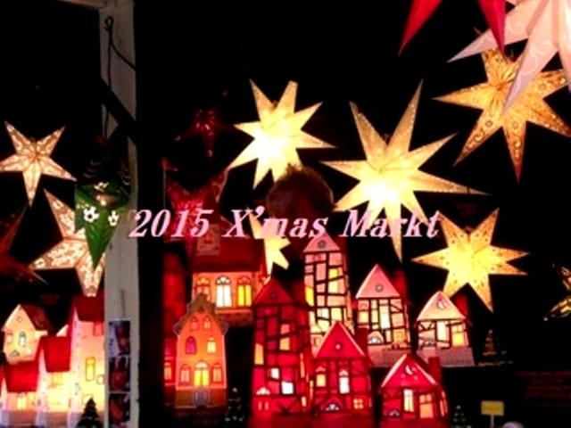 クリスマスマルクト ドイツ