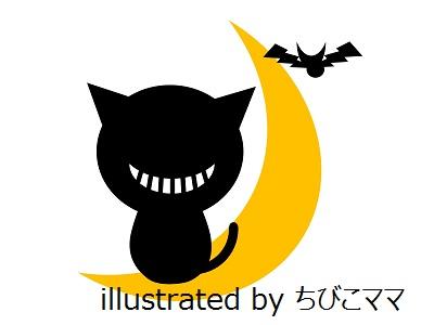 ハロウィン-黒猫と蝙蝠とお月様のイラスト