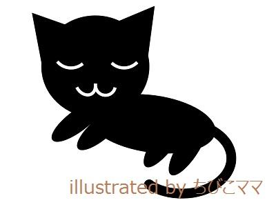 黒猫のシルエットイラスト