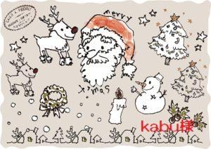 手描きのクリスマスイラスト素材