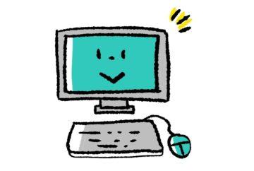 パソコンのフリーイラスト