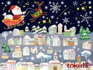 カラフルなクリスマスのフリーイラスト