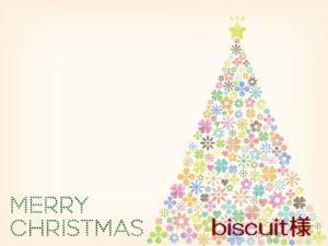 12月のフリー素材温かみのある可愛いクリスマスイラスト20選 あかえほ