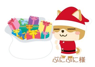 アニマル 動物 いぬ クリスマス