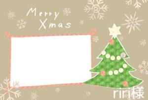 手描き風クリスマスツリーのメッセージカード-フリーイラスト