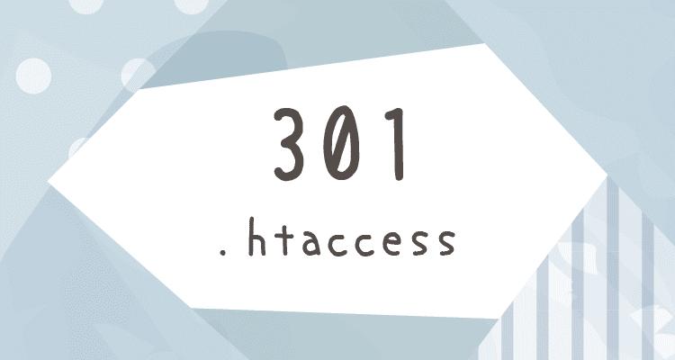 301-htaccess