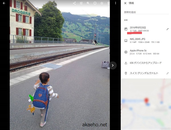grindelwald-platform
